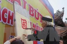 Lễ khai bút và khai mạc Hội sách tại Đền thờ thầy giáo Chu Văn An