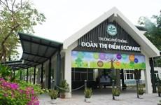 Hơn 200 học sinh Trường Đoàn Thị Điểm Ecopark xin nghỉ học bất thường