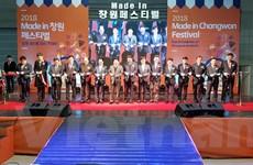 """Hàn Quốc: Thành phố Changwon thúc đẩy mô hình """"du lịch công nghiệp"""""""