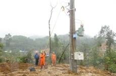 Nhật hỗ trợ gần 237 tỷ đồng cải tạo và phát triển lưới điện ở Phú Yên