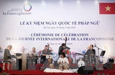 Việt Nam có nhiều đóng góp thiết thực cho Cộng đồng Pháp ngữ