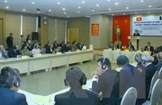 Thành phố Hồ Chí Minh tăng cường hợp tác hữu nghị với Romania