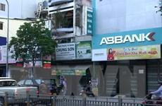TP.HCM: Bắt giữ nhóm đối tượng gây ra vụ cướp ngân hàng bất thành