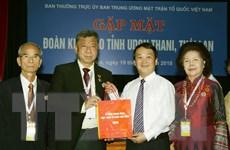 Lãnh đạo Ủy ban Mặt trận Tổ quốc gặp mặt đoàn kiều bào Udon Thani