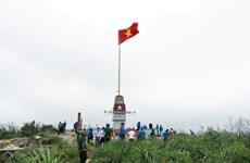 Quảng Bình: Khánh thành công trình cột cờ Tổ quốc trên đảo Hòn La