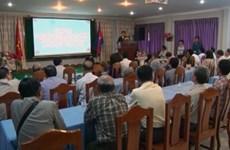 Người Việt tại Campuchia kỷ niệm 43 năm ngày thống nhất đất nước