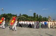Thành phố Hồ Chí Minh tổ chức lễ viếng các anh hùng liệt sỹ