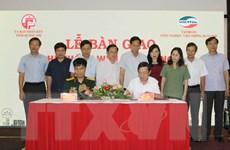 Sử dụng wifi miễn phí tại các điểm du lịch của Quảng Trị