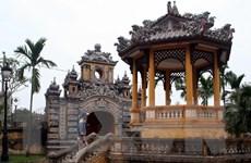 [Photo] Khi đến Cố đô Huế, nhớ ghé thăm Cung An Định