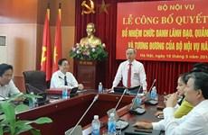 Bộ Nội vụ bổ nhiệm bốn lãnh đạo cấp vụ ngay sau khi trúng tuyển