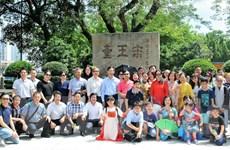 """Hong Kong: Tổ chức hoạt động """"Về nguồn"""" nhân sinh nhật Bác Hồ"""