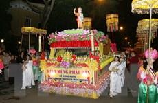 [Photo] Lễ rước Xá lợi Phật kính mừng Đại Lễ Phật đản, Phật lịch 2562