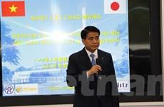 Tăng cường hợp tác với các tập đoàn công nghệ hàng đầu Nhật Bản
