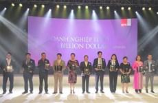 Vinamilk lọt top dẫn đầu 50 Công ty kinh doanh hiệu quả nhất Việt Nam