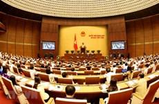 Quốc hội sẽ cho ý kiến về Luật Đặc xá và Luật Giáo dục sửa đổi
