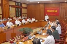 Phiên họp thứ năm của Ban Chỉ đạo Cải cách tư pháp Trung ương