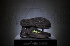 Ra mắt mẫu giày thể thao sử dụng vật liệu mỏng nhất và bền nhất