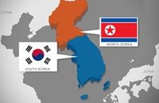 Diễn đàn Jeju thảo luận về giải pháp hòa bình cho Bán đảo Triều Tiên