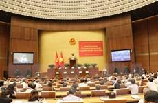 Bế mạc Hội nghị cán bộ toàn quốc học tập, quán triệt Nghị quyết TW 7
