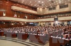 Lào thông qua 5 bộ luật mới tại Kỳ họp thứ 5 Quốc hội khóa VIII