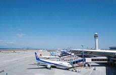 Máy bay chở khách Trung Quốc hạ cánh khẩn cấp ở Nhật Bản