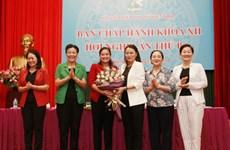 Bà Đỗ Thị Thu Thảo được bầu làm Phó Chủ tịch Hội Liên hiệp Phụ nữ