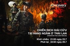 Công chiếu bộ phim đặc biệt về chiến dịch giải cứu đội bóng Thái Lan