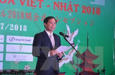 Khai mạc Lễ hội giao lưu văn hóa Việt-Nhật 2018 tại Đà Nẵng