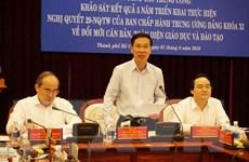 Lãnh đạo TP.HCM kiến nghị giải quyết tình trạng thiếu phòng học