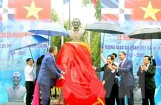 Khánh thành tượng đài giáo sư Juan Bosch tại Công viên Hòa Bình