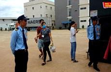 Thực hư thông tin bảo vệ đánh công nhân khu công nghiệp ở Bình Phước