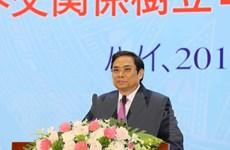 Quan hệ giữa Việt Nam-Nhật Bản đang ở giai đoạn tốt đẹp nhất