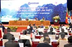Kiểm toán Nhà nước Việt Nam và Kazakhstan tăng cường hợp tác
