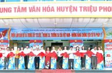 Những bằng chứng khẳng định Hoàng Sa, Trường Sa của Việt Nam