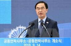 Phái đoàn Hàn Quốc tới Triều Tiên nhân kỷ niệm hội nghị thượng đỉnh