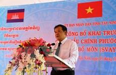 Nâng cấp cửa khẩu Phước Tân, tạo thuận lợi giao thương với Campuchia