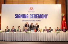 Các nước ASEAN+3 đẩy mạnh hợp tác về an ninh lương thực