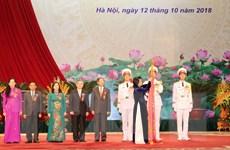 Lễ kỷ niệm 70 năm Ngày truyền thống ngành kiểm tra Đảng