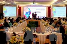 Hội nghị di sản văn hóa phi vật thể châu Á-Thái Bình Dương 2018