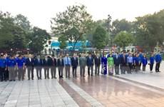 Lãnh đạo Hà Nội dâng hoa kỷ niệm 101 năm Cách mạng tháng Mười Nga