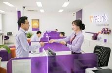 Moody's: Tăng trưởng kinh tế ở Việt Nam sẽ hỗ trợ các ngân hàng