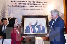Tăng cường quan hệ hữu nghị đoàn kết đặc biệt Việt Nam-Cuba