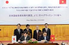 Thúc đẩy quan hệ hợp tác giữa Thừa Thiên-Huế và tỉnh Gifu của Nhật