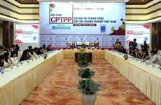Thiếu liên kết, doanh nghiệp sẽ khó thu lợi từ Hiệp định CPTPP