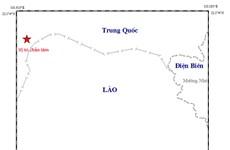 Điện Biên: Động đất 3 độ cách ranh giới huyện Mường Nhé 50km