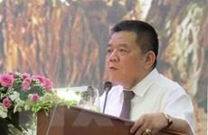 Vụ án ông Trần Bắc Hà đang được điều tra, chưa thể công bố thông tin