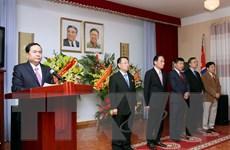 Kỷ niệm 60 năm ngày Chủ tịch Triều Tiên Kim Nhật Thành thăm Việt Nam