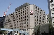 Hãng dược phẩm Takeda hoàn tất thương vụ mua lại công ty Shire
