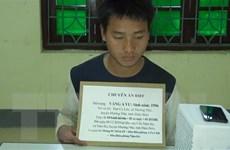 Điện Biên bắt đối tượng mua bán, vận chuyển trái phép 4 bánh heroin