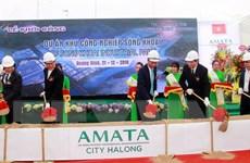 Tập đoàn Thái Amata đầu tư 3.535 tỷ đồng xây dựng KCN Sông Khoai